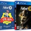 【PS4】Fallout76 発売日が 11月15日 に決定!なんと海外版との表現内容差異無し!