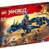 レゴ(LEGO) ニンジャゴー 2018年後半の新製品画像が公開されています。