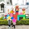 横浜アンパンマンミュージアムでフルに遊ぶといくらかかるか