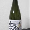 都城酒造 芋焼酎 龍王を飲んでみた【味の評価】