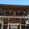 【宮地嶽神社】光の道は2つの意味で圧倒された