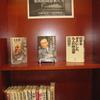昭和の政治家たち(2階展示コーナー) 【中央図書館】