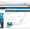 Amazon アソシエイトツールバーから はてなブログへ連携できるようになっていた