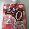 漢字32  小2  「蒟蒻ゼリー」