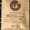 【330】ぽんでコーヒー グァテマラ SHB Antigua La Azotea