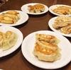 新宿「餃子専科 DINING LEE」で26種以上の餃子に溺れまセンカ!