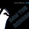【恐竜SFレビュー#19】ザ・ドラえもんズVS恐竜軍団