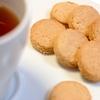 おからクッキーすごい!ダイエット報告105日目【イケメン計画】