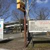 九州オルレ嬉野コースを歩く(上)