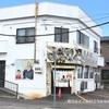 【清田区】個性派スープカレー店『トムトムキキル』テイクアウトもOK