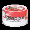 鮭中骨缶の栄養とレシピ!サバ缶より5倍も入っているあの栄養素!