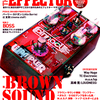 THE EFFECTOR book Vol.26