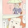 シンデレラ「日傘」