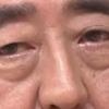 麻生太郎78歳。「俺ってこんなアブナイことも言えちゃう、イケテル爺さんだぜぇ」って勘違いしてるか、じゃなかったら、独りで歩かせちゃいけないほど呆けてるか、どっちかだろう。/麻生氏 札幌を「奥地」と表現 |