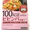 100kcalマイサイズ  ビビンバの素 辛口 118円(税込) 99kcal