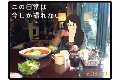 もしも妻と出会った頃の写真が手に入れられるなら、何万円でも出せると思うんだ。