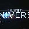 FINAL FANTASY XV UNIVERSE TGS2017トレーラー公開!!