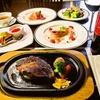 【オススメ5店】那須・塩原(栃木)にあるステーキが人気のお店
