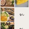 【38w4d】17/07/07の食事