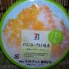 夏らしい今週の新商品 セブンイレブンのメロンヨーグルト味氷