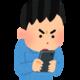 ヤオコーのポイントアプリは紙の券面で還元されて辛い