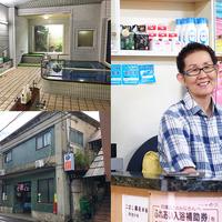 【金沢銭湯めぐり 第五回】金沢市東山の「こばし湯」に潜入!定期的に変わる薬湯とちょっぴりシャイな番台さんが魅力のお風呂