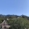 北京二日目 万里の長城「八达岭登山道」から