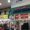 武蔵小山唯一のジーンズショップ「MARUKAWA JEAS SHOP」(マルカワ ジーンズ ショップ)は普段使いの品物も豊富