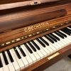 クリニックに置くピアノを決めた。