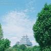 【フィルム】FUJICOLOR PRO 400Hは爽やかなブルーが特徴【レビュー・作例】