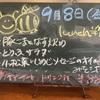 ミツバチカフェ(四日市市)