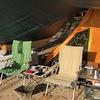 【ソロ・デュオ向け】ロゴスのTepee300はデザイン・機能性・コスパ走攻守揃った名テント!