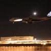 成田空港定点観測 2021-01-10 夜