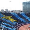 ナビスコ杯決勝 FC東京×川崎(国立)