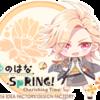 【ゆのはなSpRING! ~Cherishing Time~】攻略《片桐 金太郎》