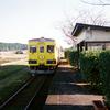 いすみ鉄道の大原駅から洗い越しを見て小湊鉄道の飯給駅まで