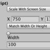 【Unity】スマホ(モバイル)で画面サイズを取得する際の注意点