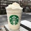 スターバックスコーヒーの「ホワイト ブリュー コーヒー & マカダミア フラペチーノ」/見た目と味のギャップに驚く新しいコーヒー
