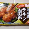 マルハニチロ 国産鶏チキン南蛮