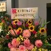 KIRINJI@Zepp Tokyoを観る