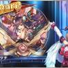 『神姫プロジェクト』神姫300人達成記念 その3  属性別SSRガチャ幻獣数ランキング