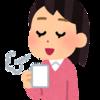 カフェインは1日どれくらいとっていいのか?