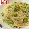 【レシピ】量を食べてもくどくならないあっさり味の春雨サラダです