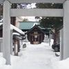 【御朱印】札幌市中央区 水天宮