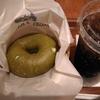 今日のお昼ご飯はBAGEL&BAGELの抹茶ホワイトチョコベーグル☆