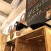 福岡の猫カフェは「Neko Cafe Keurig大名店」に行けば十猫十色の幸せが見つかります。