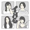 【 1日1枚CDジャケット175日目】THE / tricot
