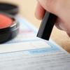 認定視能訓練士の申請には勤務証明書が必要?
