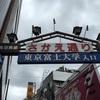 うまい飯とカフェ旅【高田馬場 、新大久保、新宿、代々木】