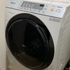 年収300万でも20万円のドラム式洗濯機を買うべきたった1つの理由